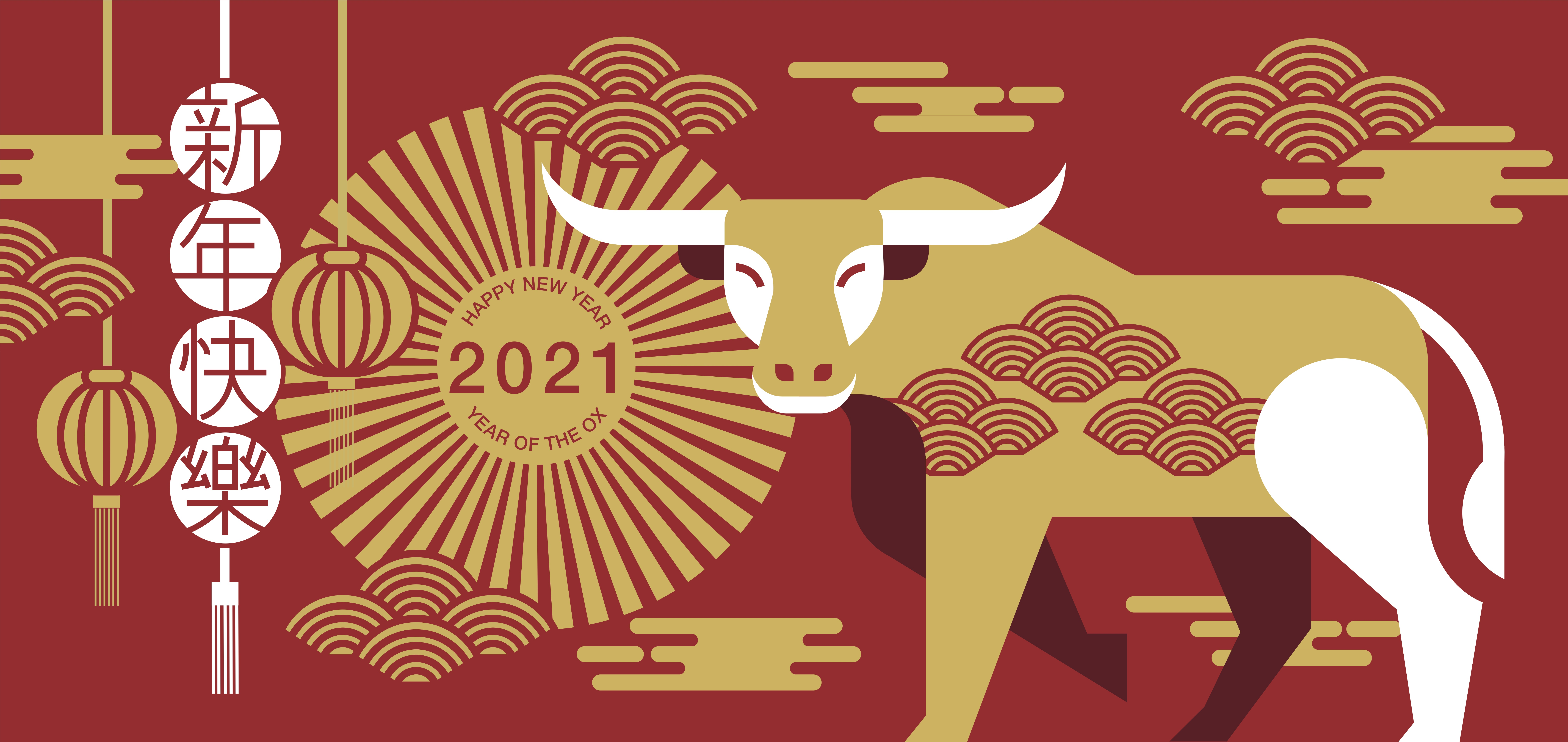 2021 - Year of the Ox